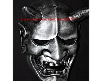 Hannya Kabuki mask, Airsoft mask, Halloween costume & Cosplay mask, Halloween mask, Steampunk mask, Wall mask, Samurai MA136 et
