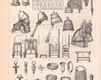 Antique Babylon Print -
