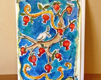 Pomegranates Tree, Peace Dove, Hand Painted Cards, Original Watercolor Painting, Shalom Card, Peace Dove Painting, Shalom Art, Judaica 5X7