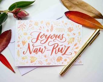 SALE - 50% OFF! Joyous Naw-Rúz (Orange Yellow), Baha'i Greeting Card, Baha'i Holy Day