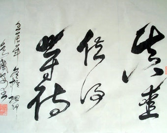 CHINESE CALLIGRAPHY-- True Love is worth Waiting for