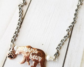 Rose Gold Mama Bear necklace /  perfect gift for a mom or mama to be