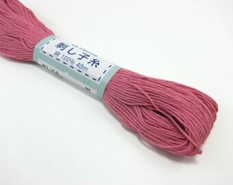 Pink Japanese Sashiko Cotton Thread - Rose Pink (#13) - Made in Japan