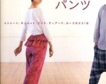 Pants for everybody by Yoshiko Tsukiori (Japanese craft book, Japanese sewing book)