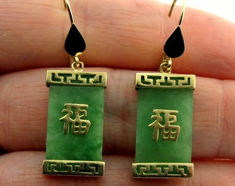 Jadeite Jade Dangle Drop GOOD LUCK Chinese Character Leverback Earrings 14K Gold