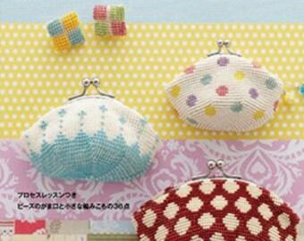 Bead Crochet Cute Coin Purses - Japanese Craft  Book