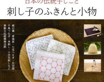 Traditional Sashiko Embroidery Kitchen Cloth and Items - Japanese Craft Book