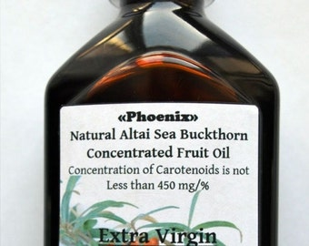 Fresh Siberian Sea Buckthorn Concentrate Oil 3.52-8.8 fl oz (100-250 ml). Carotenoids Concentration 450 mg/%. 2017 Harvest. Extra Virgin