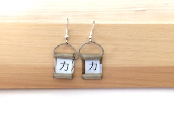 Strength in Japanese calligraphy on beige scroll earrings