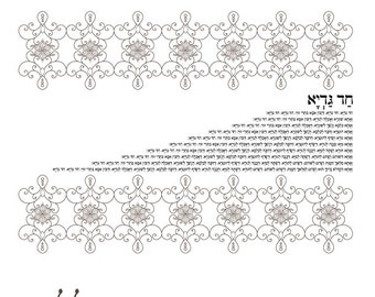 Had Gadya Haggadah Song-1 Passover Printable Page-Jewish Holiday Hebrew Coloring Print-Seder Pesach Craft-INSTANT DOWNLOAD by @zebratoys