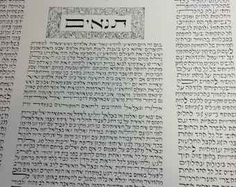 Talmud Page format Tenaim  - custom calligraphy custom design - hand lettering