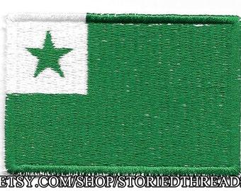 Esperanto Flag Patch