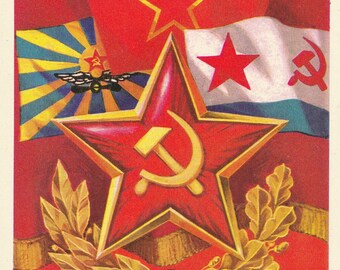 Red star soviet vintage postcard Military postcard Soviet propaganda Hammer and sickle Red flag Collectible postcard Soviet army ussr