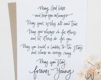 Forever Young// hand lettered print 8x10 - art - kids room - for the home - child decoration - home decor - children quote -mother and baby