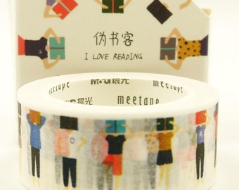 Book Club - Japanese Washi Masking Tape - 20mm wide - 11 Yards
