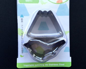 Japanese  Cookie Cutters - Mount Fuji -  Warbler  - Set of 2 - Bird Cookie Cutters -  Perfect For Food Or Clay