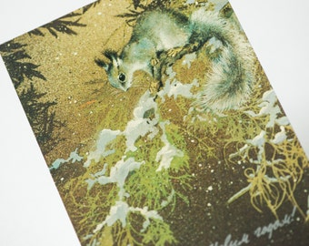 Vintage squirrel postcard, New Year's postcard in Russian, squirrel snow Christmas vintage card, winter postcard blank