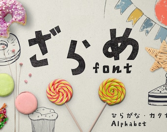 Handwritten Font ZARAME Japanese (Hiragana & Katakana) Bold Gothic
