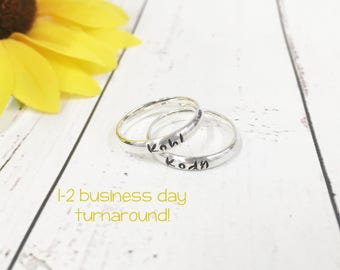 Stacking Silver Name Rings - Hand Stamped Rings - Mothers Rings - Stackable Name Rings - Rings With Names -Sterling Rings- Mother's Day Gift