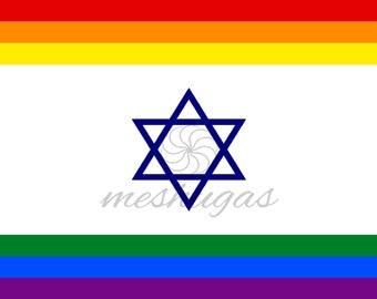 Bold Israel Pride Flag
