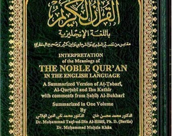 The Noble Quran Large H/C (A 4 Size) Arabic / English