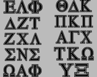 Greek Letter Club Decal (with outline detail) Greek Clubs, Sorority, Fraternity