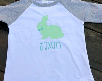 Easter Shirt/ Boy Easter Shirt/ Bunny Easter Shirt/ Personalized Easter Shirt/ Gray/Green Easter Shirt/ Raglan Style Shirt/ Easter Bunny Top