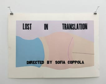 """Lost In Translation by Sofia Coppola Reduction Print - 14"""" x 20"""""""