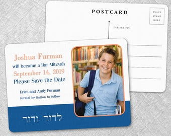 Haftorah Bar / Bat Mitzvah - Postcard - Save-the-Date