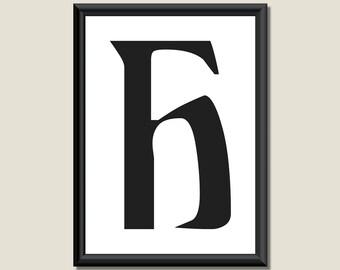 Typography Digital Print Monogram Initial Wall Art Ariosto Letter H