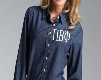 Pi Beta Phi Shirt, Monogram Denim Shirt, Pi Beta Phi Clothing, Sorority Gift, Button Down Chambray Shirt, Womens Denim Shirt, Greek