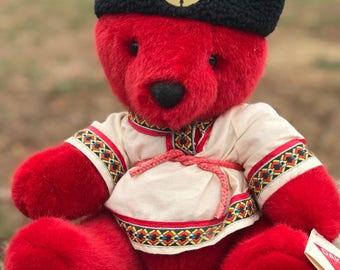 Dakin Limited Edition Teddy Bear Stroika