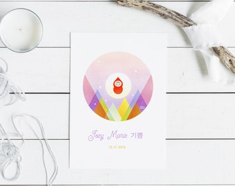 custom mountain baby name poster, gender neutral baby gift, minimal nursery decor, nursery print, nursery decor, new baby gift