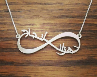 Large Arabic Name Necklace / Arabic Wedding / Arabic Couple Name Necklace / Moslem name necklace / forever in Arabic / infinity symbol