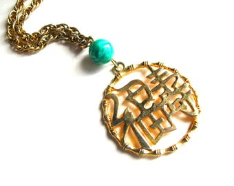 Vintage Chinese Medallion Necklace with Peking Glass Beads