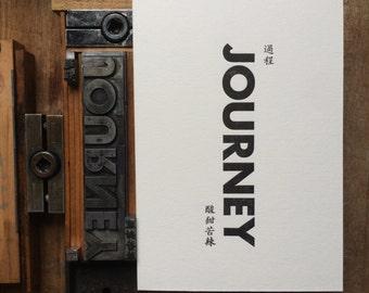 Letterpress typeset card - Journey 过程
