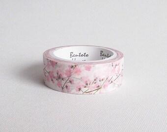 Washi tape rose fleurs de cerisiers, Washitape fleurs, Ruban adhésif de masquage fleuri, Papeterie fantaisie scrapbooking