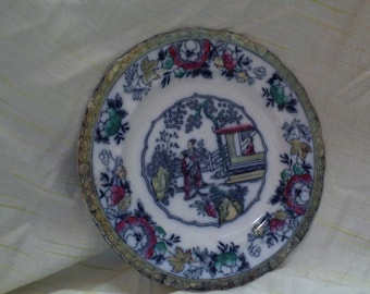 Vintage Chinese Ching Plate by Wm Adams Company England