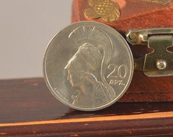 Vintage 20  drachma 1973 greek ,coin greek,athena