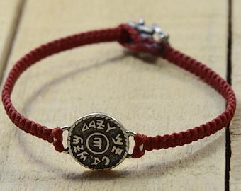 Financial Success Hand Woven Bracelet