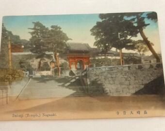 Antique Post Card Daionji Temple Nagasaki Japan