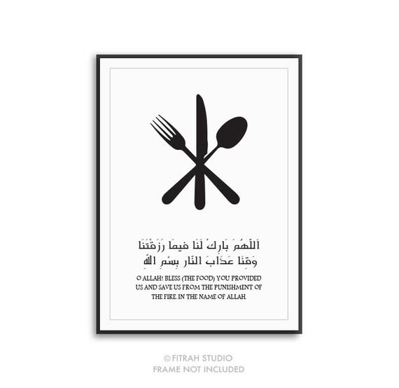 Kitchen Prayer Quotes: Dua Before Eating Dua Islamic Prayer Kitchen Decor