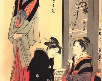 "Japanese Ukiyoe, Woodblock print, Kiyonaga, ""Contemporary Beauties of the Pleasure Quarters"""