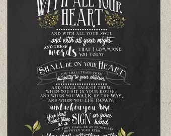 Deuteronomy 6:6-9 - DIGITAL Typography Print - 8x10 - INSTANT DOWNLOAD