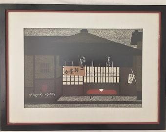 "Kiyoshi Saito TEAHOUSE c. 1950 Signed Woodblock Print Framed 15 1/2"" x 20 1/2"""
