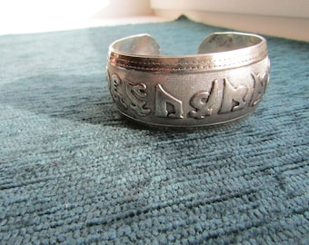 Silver Indian bracelet Sanskrit writing
