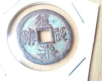 China  Ancient Bronze coin Rare