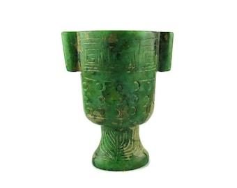Chinese Meander Greek Key Vase / Miniature Carved Jade Hardstone  Vase/ Petite Carved Tube Handles/ Incense Holder /  Archaic Chinese jade
