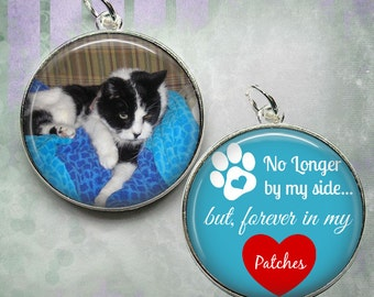 Pet Memorial Double Sided Key Chain with Saying and Your Photo - No Longer by my side, but Forever in my Heart
