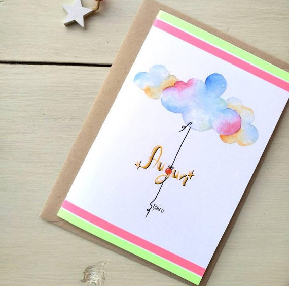 Greetings card, personalized card, watercolor, dedicated/personalized phrase-clouds #2